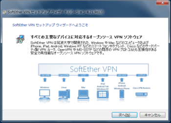 vnp_install001.png