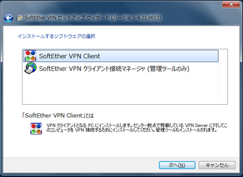 vnp_install002.png