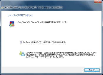vnp_install008.png